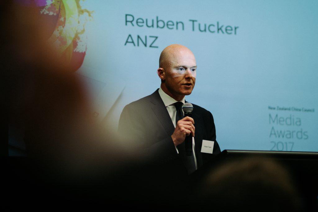 Reuben Tucker ANZ