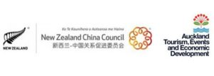 NZCC ATEED logo